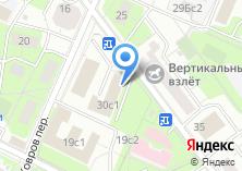 Компания «Московский институт wellness-коучинга» на карте