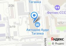 Компания «НК-эксперт» на карте