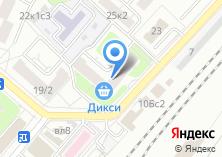 Компания «ТАРВОС Оборудование и Расходные Материалы» на карте