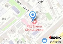 Компания «Медицинский центр Елены Малышевой» на карте