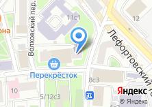 Компания «ЛесВода» на карте