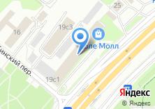 Компания «ГорГаз» на карте