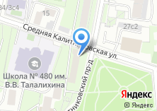 Компания «Дина-К» на карте