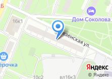Компания «Центральная библиотека №92» на карте
