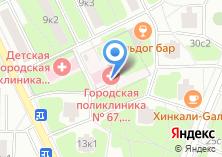 Компания «Городская поликлиника №127» на карте