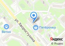 Компания «Faberlic сервисный пункт обслуживания» на карте