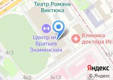 Компания «Московский профессиональный союз работников физической культуры» на карте