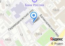 Компания «Центр образования №1429 им. героя Советского Союза Н.А. Боброва» на карте