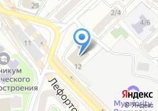 Компания «ATMStudio» на карте