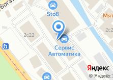 Компания «Автологика» на карте