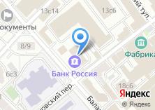 Компания «РА-Стройплан» на карте