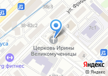 Компания «Православный Храм Святой Великомученицы Ирины в Покровском» на карте