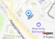Компания «Наномойка» на карте