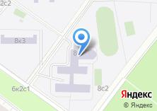 Компания «Средняя общеобразовательная школа №752» на карте