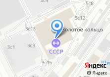 Компания «Спецтехконсалтинг - Системы безопасности» на карте