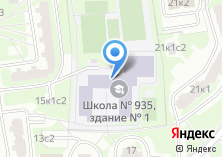 Компания «Средняя общеобразовательная школа №935» на карте
