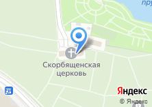 Компания «Храм Иконы Божией Матери Всех Скорбящих Радость на Калитниковском кладбище» на карте