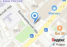 Компания «Первый отдел по расследованию особо важных дел следственного управления Следственного комитета при прокуратуре РФ по г. Москве» на карте