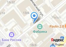 Компания «СТРОЙТРУБНАДЗОР-СЕРВИС» на карте
