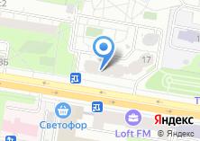 Компания «Кофе-Дом» на карте