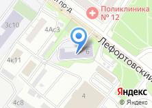 Компания «Вечерняя (сменная) общеобразовательная школа №185» на карте