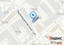 Компания «САМП К» на карте