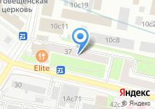 Компания «Грем Авто» на карте