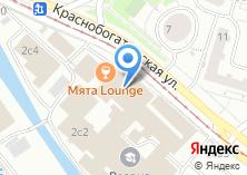 Компания «СБ ГРУПП» на карте