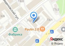 Компания «Российские аптеки» на карте