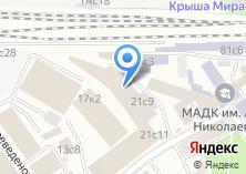 Компания «Ecophon» на карте