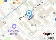 Компания «Аверс-сервис» на карте