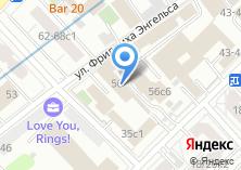 Компания «Тамада в Москве Валерий Королёв» на карте