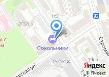 Компания «Ставр» на карте