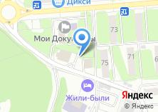 Компания «Шиномонтажная мастерская на Школьной» на карте