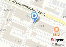 Компания «Строящееся административное здание по ул. Южнопортовый 2-й проезд» на карте