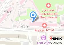 Компания «Детская городская клиническая больница Святого Владимира» на карте