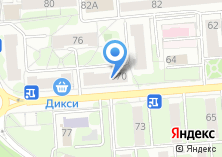 Компания «Видновские вести» на карте