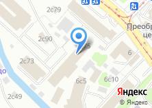 Компания «Stan-express» на карте