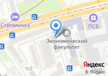 Компания «Тестна» на карте