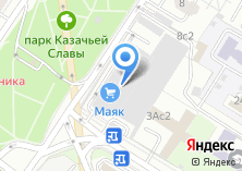 Компания «Русский химик» на карте