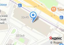 Компания «АВТОРЕМАРК» на карте