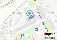 Компания «КС Метеор-Экспресс» на карте