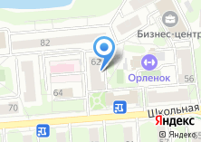 Компания «Сапожок мастер» на карте