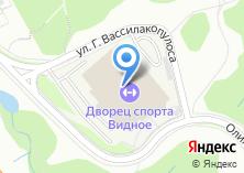 Компания «Видное» на карте