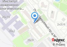 Компания «Эксприс» на карте