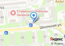 Компания «Ленинский отдел Управления исполнения бюджета Министерства финансов Московской области» на карте