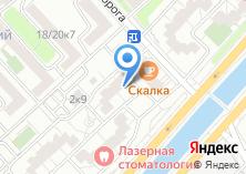 Компания «Орлов Вербицкий Добровольский и Партнеры» на карте