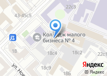 Компания «МОНОМАКС КОНГРЕСС-СЕРВИС» на карте