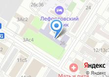 Компания «МГВМИ» на карте