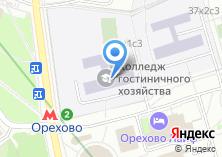 Компания «Колледж гостиничного хозяйства №37» на карте
